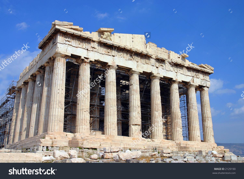 Parthenon Temple Athena Acropolis Athens Stock Photo 2129190.