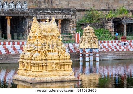 South India Temple Stock Images, Royalty.