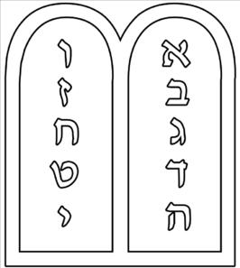 Ten Commandments Outline Clip Art at Clker.com.