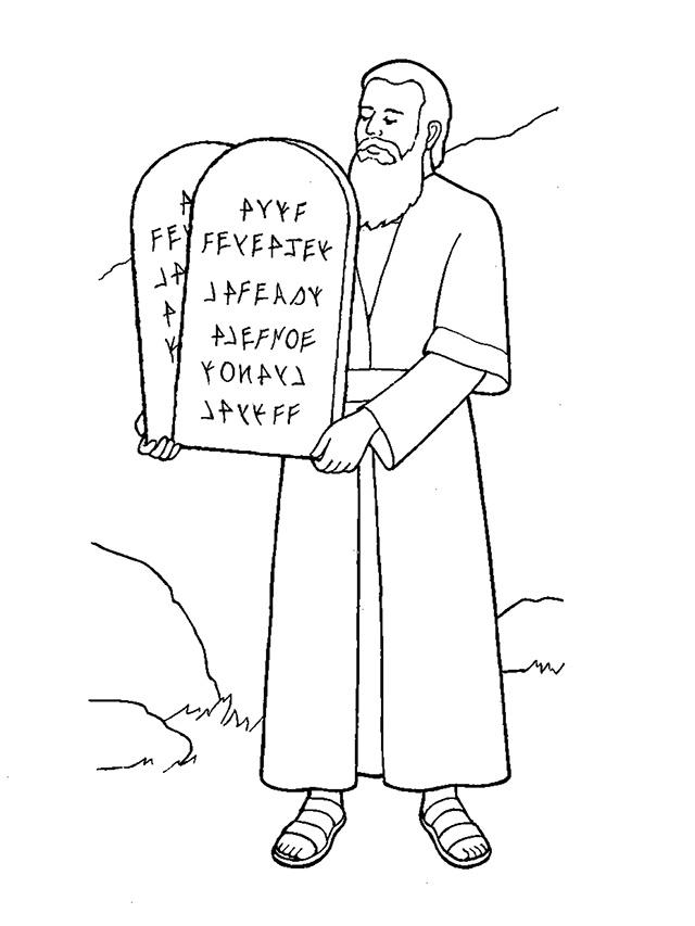 Ten commandments clipart pdf, Ten commandments pdf.