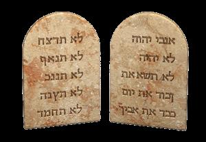 PNG Ten Commandments Tablets Transparent Ten Commandments.