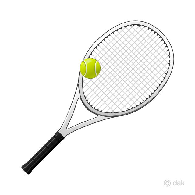 Free Tennis Racket and Ball Clipart Image|Illustoon.