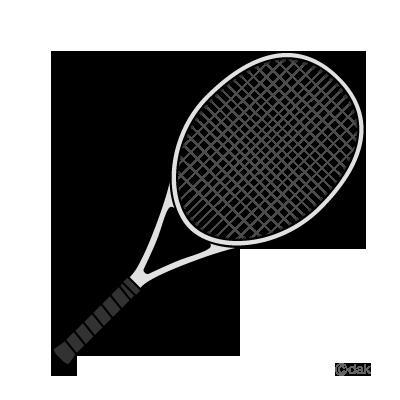 38+ Tennis Racquet Clip Art.