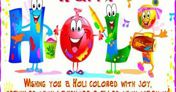 happy holi colours.