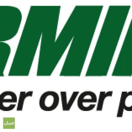 Terminix Logo.