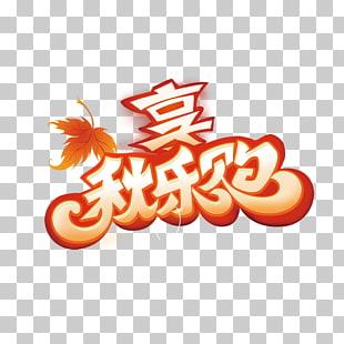 Tesco lotus logo png » logodesignfx.