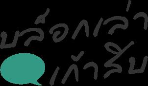 Tesco lotus logo png 6 » logodesignfx.