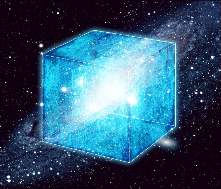 Tesseract clipart.