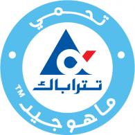 Tetra Pak Logo Vector (.AI) Free Download.