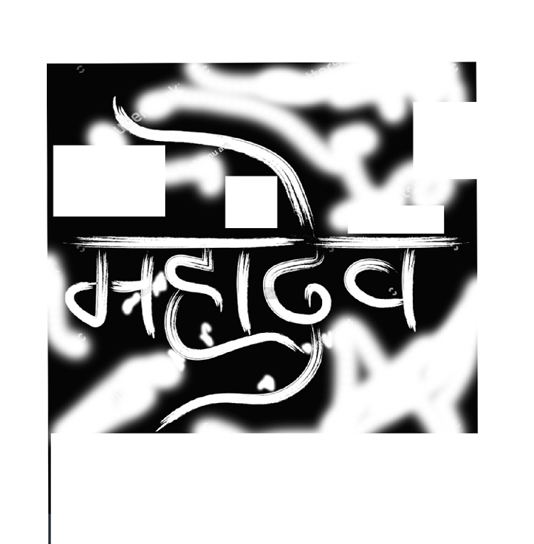 Maha Shivratri Mahadev CB Editing Background, Png Download.