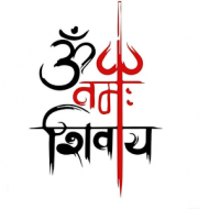Mahadev png SHivratri TEXT HD.
