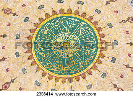 Stock Photo of Decoration in dome interior in Suleymaniye mosque.