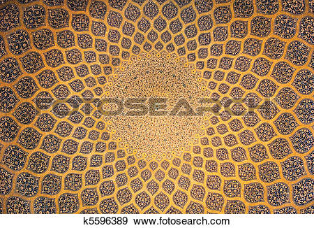 Stock Photograph of Dome of the mosque, oriental ornaments from.