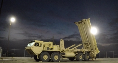 THAAD System Successfully Completes Intercept of MRBM.