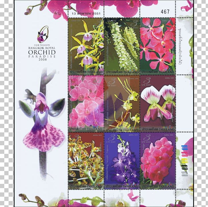 Thailand Postage Stamps Floral Design Miniature Sheet.