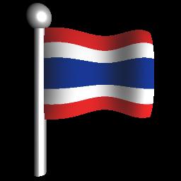 Thai Flag Clipart.