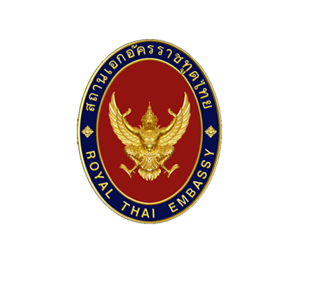 Job Vacancies: Royal Thai Embassy, Washington D.C.