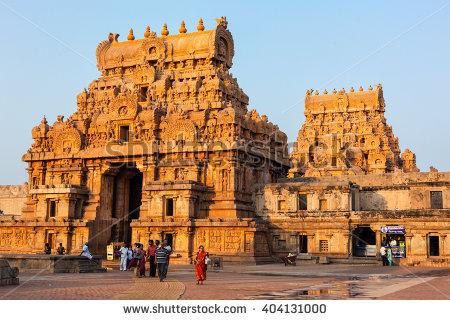 Tanjore Stock Photos, Royalty.