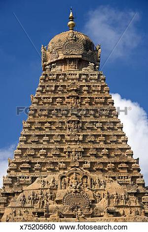 Stock Photography of Brihadishvara Temple in Thanjavur x75205660.