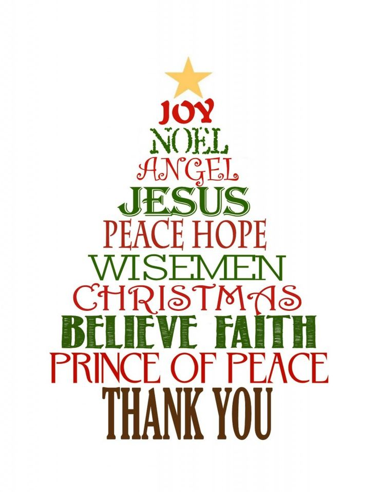 Christmas thank you ideas on mom day thank clipart.