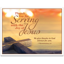 Serving with the Joy of Jesus.