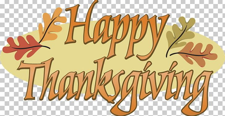 Thanksgiving Day Holiday Party 0 PNG, Clipart, 2016, 2017.