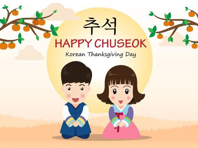Chuseok or Hangawi( Korean Thanksgiving Day ).