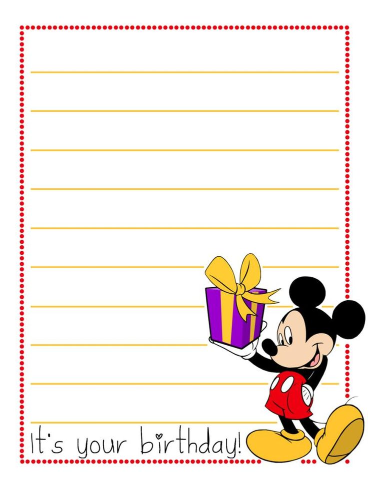 1000+ images about disney & stationary clip art on Pinterest.