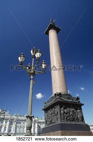Stock Photography of Alexander Column, Peterhof, Saint Petersburg.