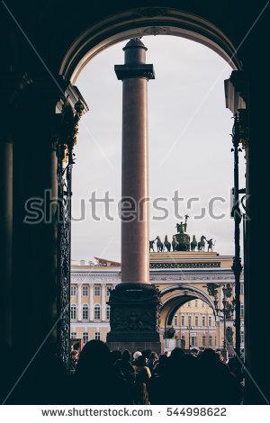 Alexander Column Stock Photos, Royalty.