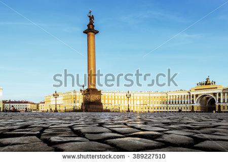 Alexander Palace Stock Photos, Royalty.