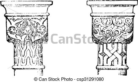 Vector of Capitals of the Alhambra, Granada, vintage engraving.