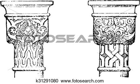 Clipart of Capitals of the Alhambra, Granada, vintage engraving.