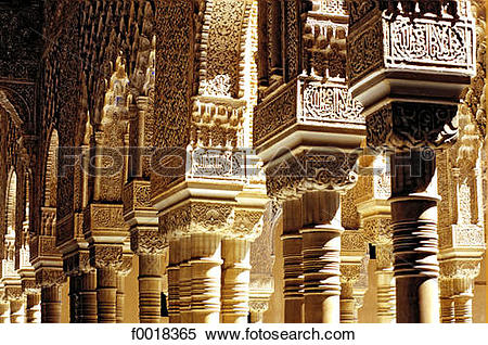 Stock Image of Spain, Andalusia, Granada, the Alhambra.