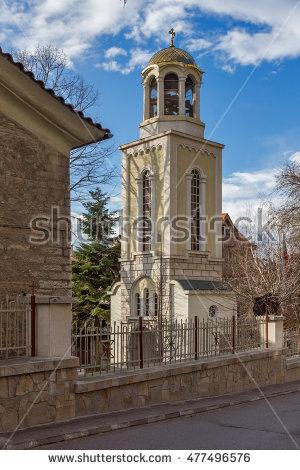 Asenovgrad Stock Photos, Royalty.