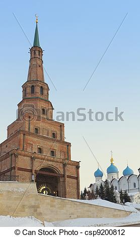 Stock Photo of The Soyembika tower and Cathedral Of The.