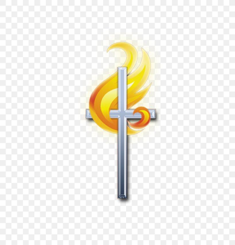 Apostolic Church Logo Pentecostalism Apostle Symbol, PNG.