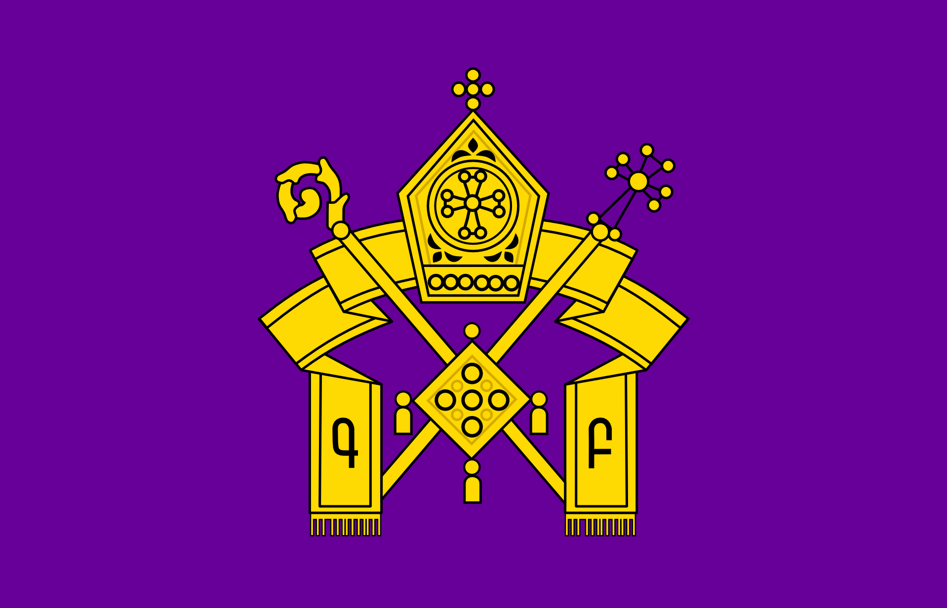 File:Armenian Apostolic Church logo.png.