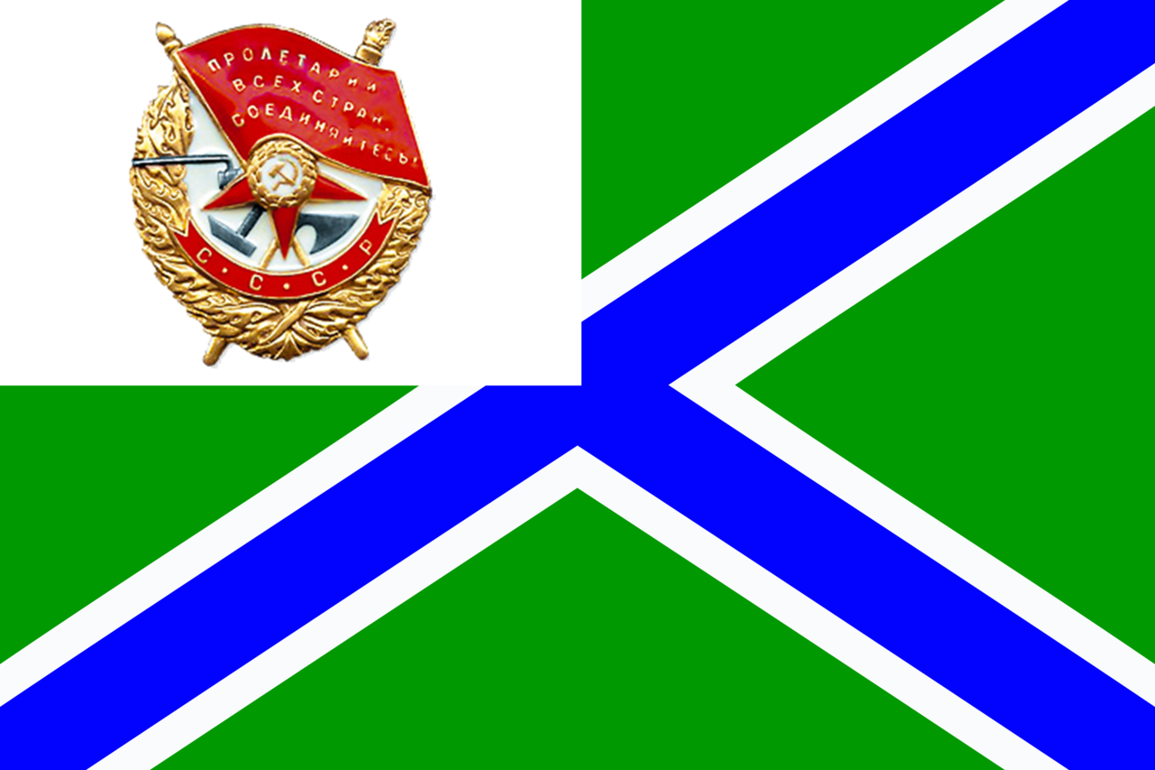 File:Red Banner Order naval flag of the Border Guard Force 2000.
