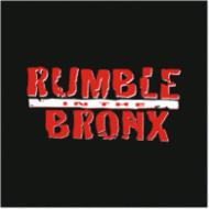 Bronx Clip Art Download 4 clip arts (Page 1).