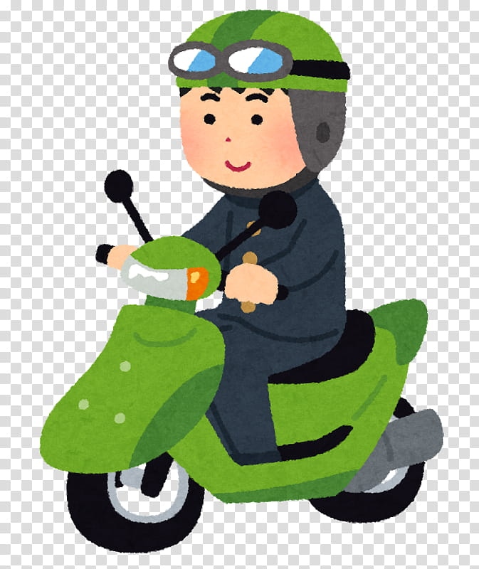 Rain Cartoon, Motorcycle, Motorized Bicycle, Drivers.