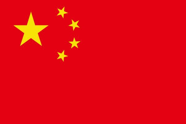 Chinese Flag (correct) Clip Art at Clker.com.