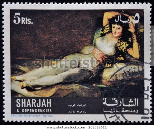 Sharjah Circa 1980 Stamp Printed Sharjah Stock Photo (Edit Now.