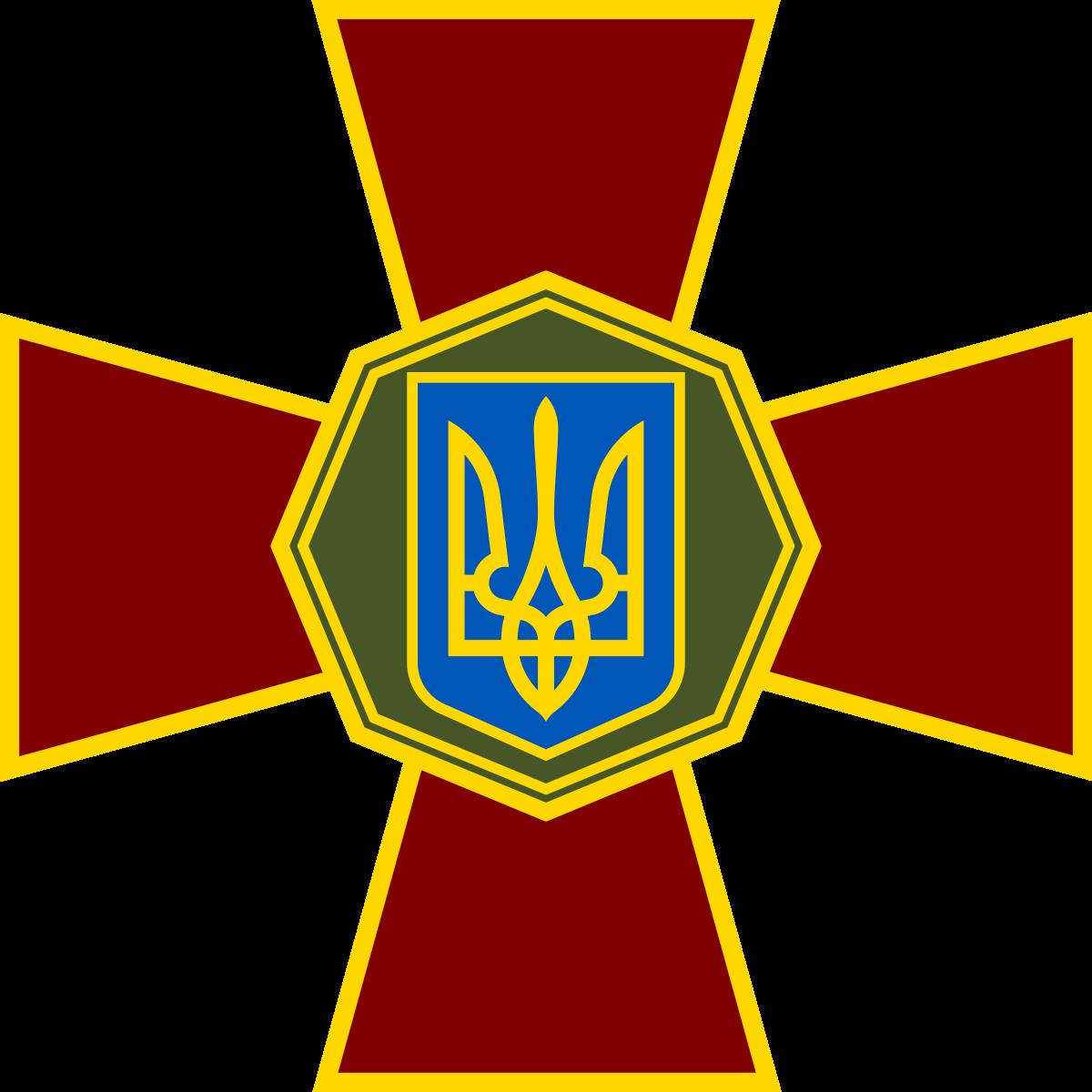 National Guard of Ukraine.