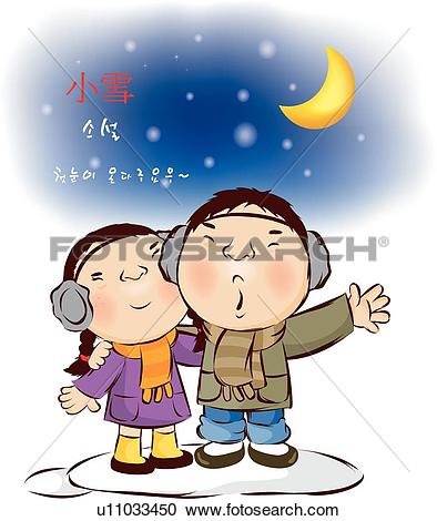 Stock Illustrations of Child, Character, Lovers, the first snow of.