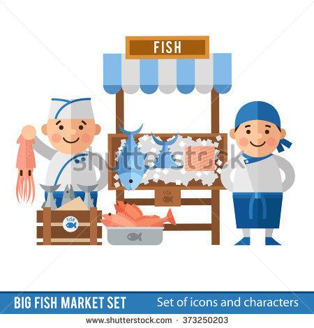 Fish Market Stock Images, Royalty.