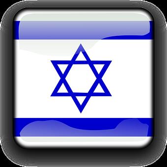 Israel, Cờ.