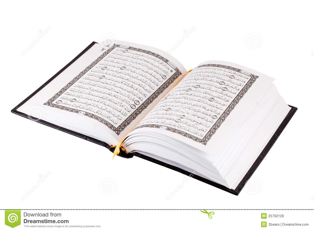 Clip Art of the Holy Quran.