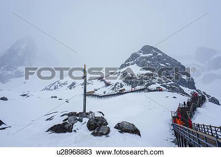 Stock Photo of Jade Dragon Snow Mountain Lijiang City Yunnan.