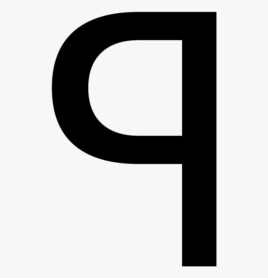 Clipart Of P, Capital Letter P And Lowercase P.